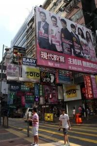 Hong Kong Innenstadt; Quelle KP Haupt