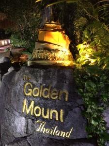 Eingang zum Tempel Golden Mount.
